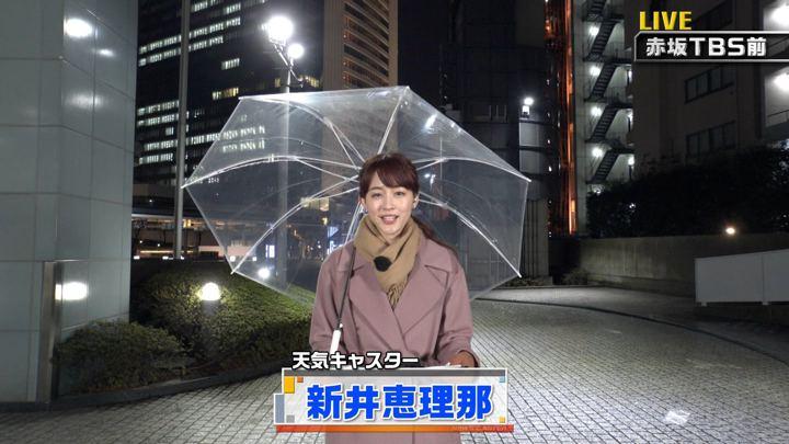 2020年01月18日新井恵理那の画像01枚目