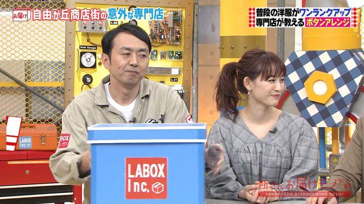 2020年01月19日新井恵理那の画像16枚目