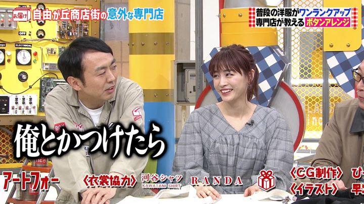 2020年01月19日新井恵理那の画像20枚目