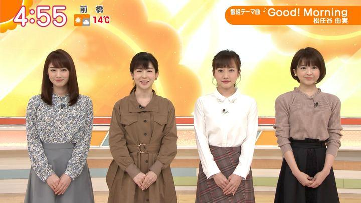2020年01月20日新井恵理那の画像01枚目