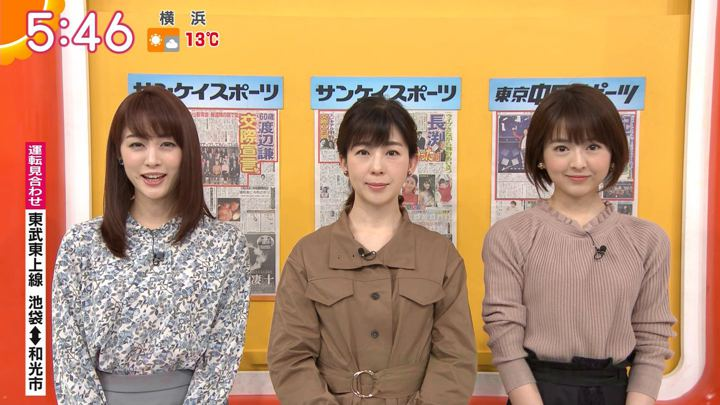 2020年01月20日新井恵理那の画像08枚目