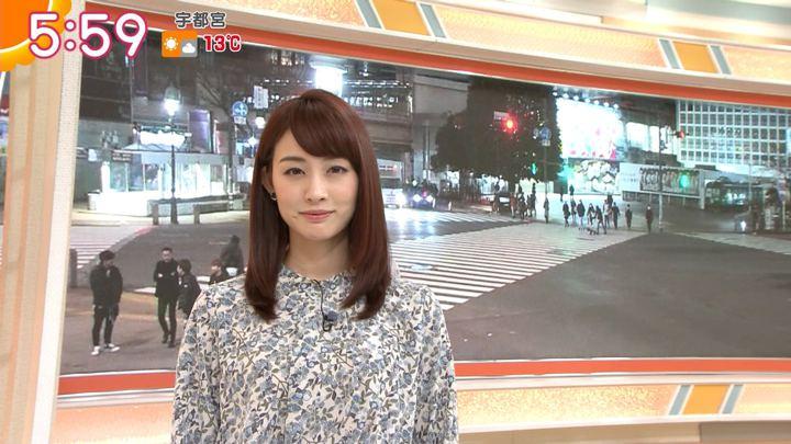2020年01月20日新井恵理那の画像09枚目