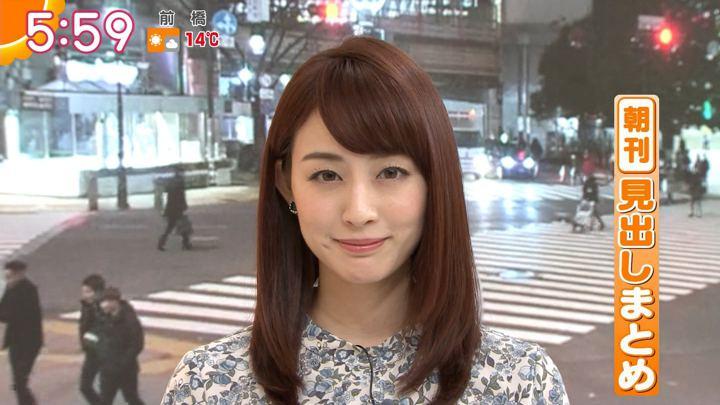 2020年01月20日新井恵理那の画像10枚目
