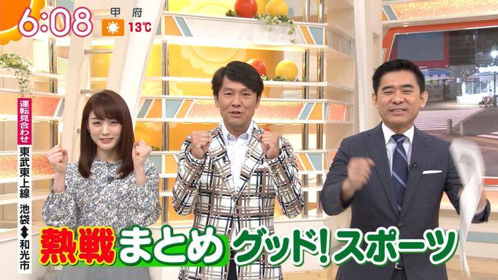 2020年01月20日新井恵理那の画像11枚目