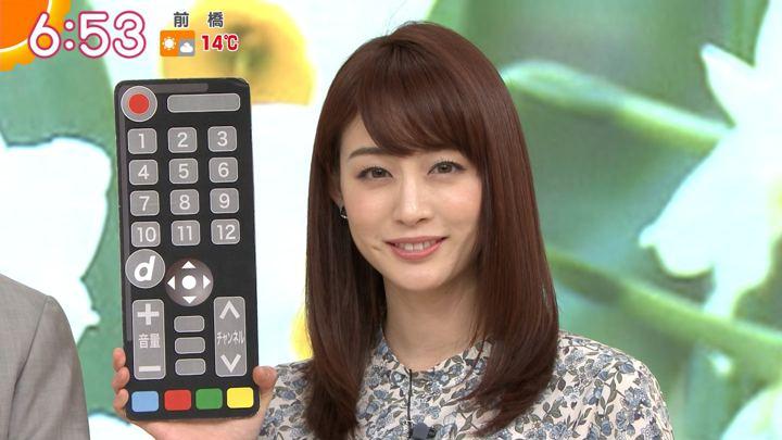 2020年01月20日新井恵理那の画像16枚目
