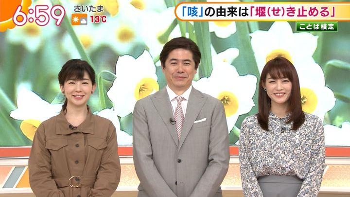 2020年01月20日新井恵理那の画像17枚目