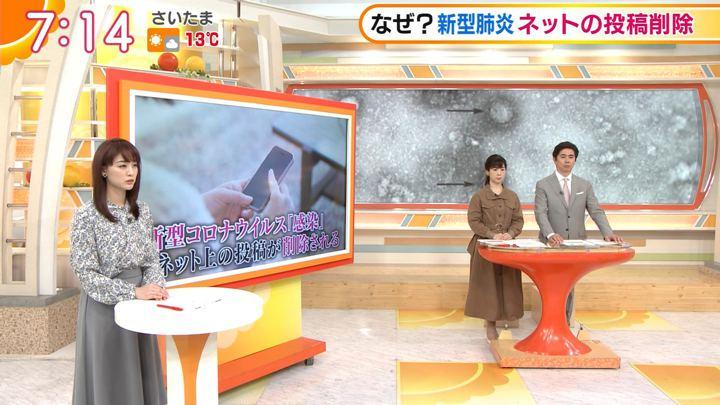 2020年01月20日新井恵理那の画像18枚目