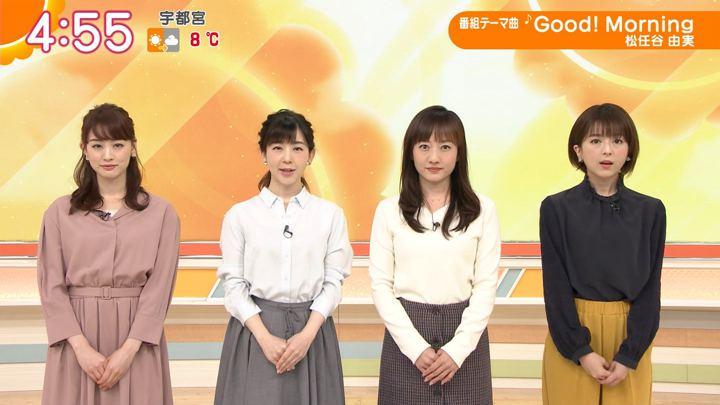 2020年01月22日新井恵理那の画像01枚目