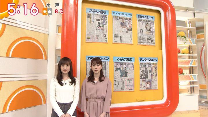 2020年01月22日新井恵理那の画像02枚目