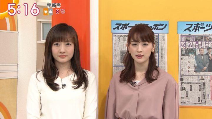 2020年01月22日新井恵理那の画像03枚目