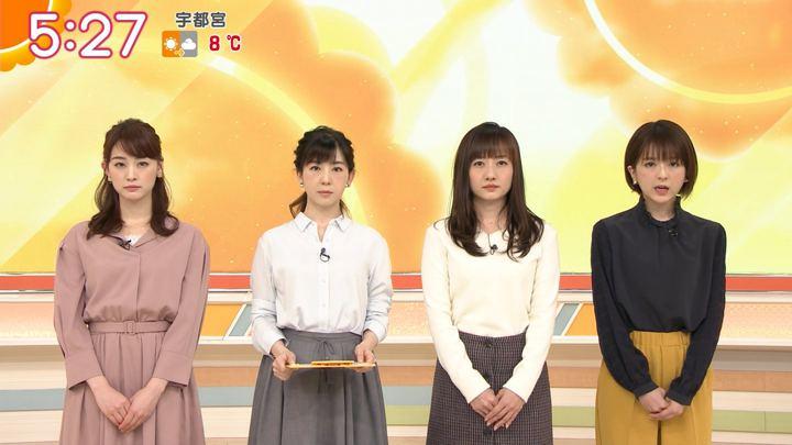 2020年01月22日新井恵理那の画像07枚目