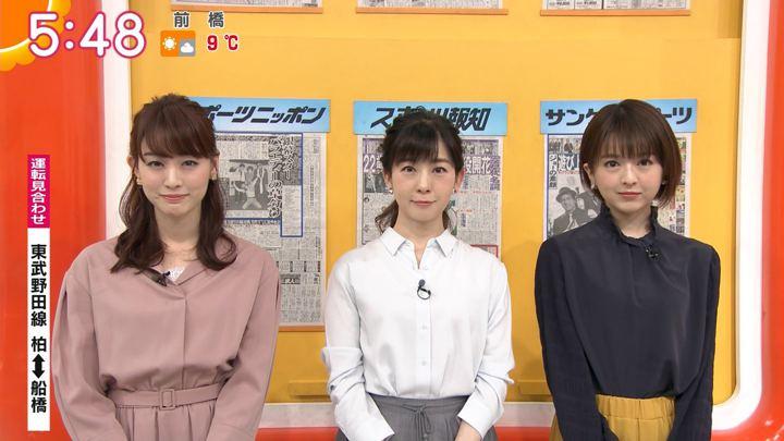 2020年01月22日新井恵理那の画像08枚目