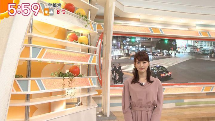 2020年01月22日新井恵理那の画像09枚目
