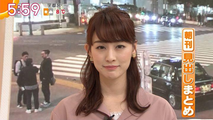 2020年01月22日新井恵理那の画像10枚目