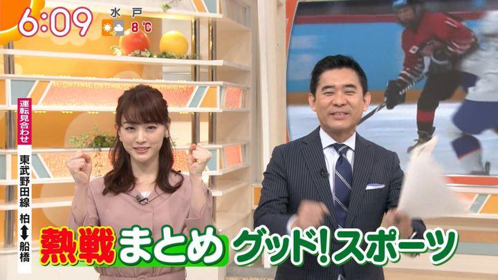 2020年01月22日新井恵理那の画像11枚目