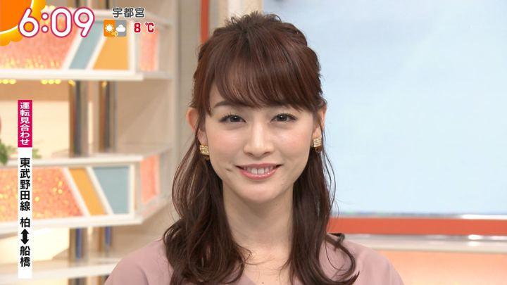 2020年01月22日新井恵理那の画像12枚目