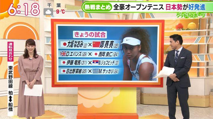 2020年01月22日新井恵理那の画像13枚目