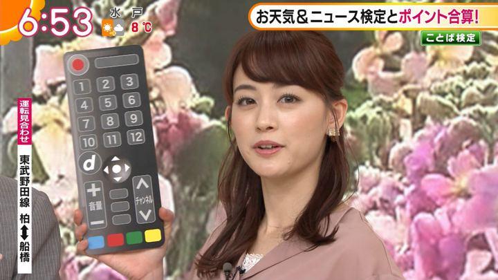 2020年01月22日新井恵理那の画像14枚目