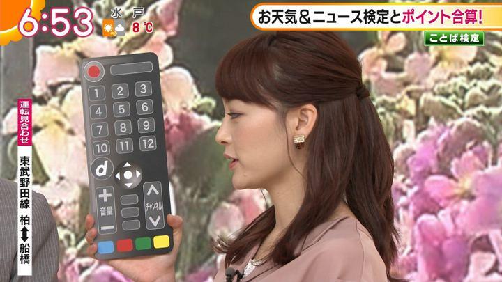 2020年01月22日新井恵理那の画像15枚目