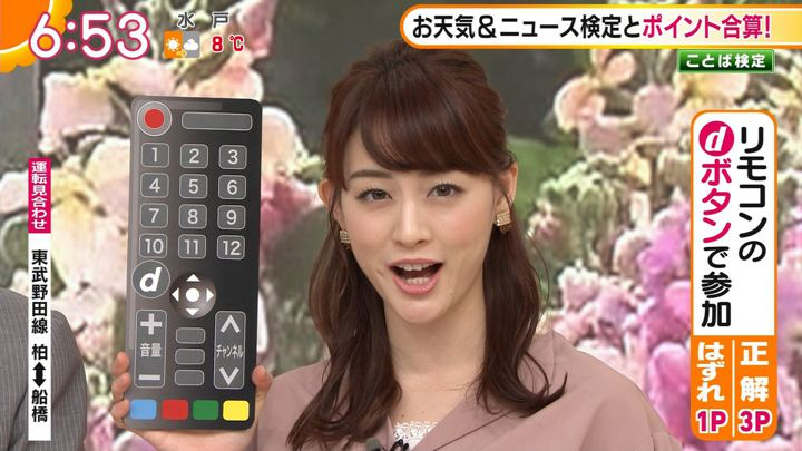 2020年01月22日新井恵理那の画像16枚目