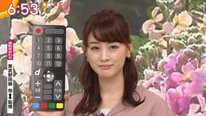 2020年01月22日新井恵理那の画像17枚目