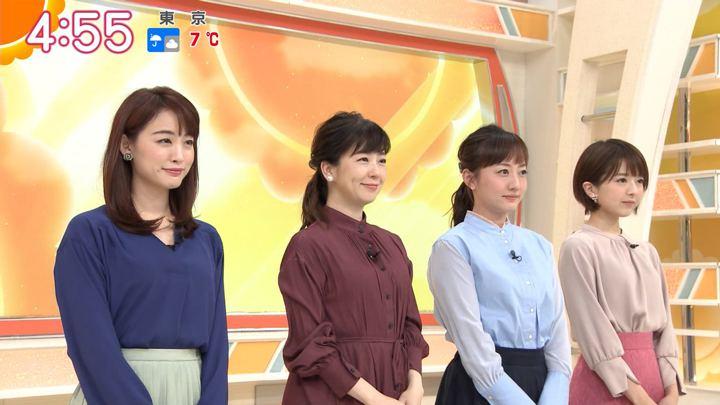 2020年01月23日新井恵理那の画像01枚目