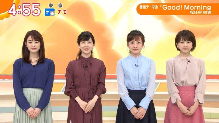 2020年01月23日新井恵理那の画像02枚目