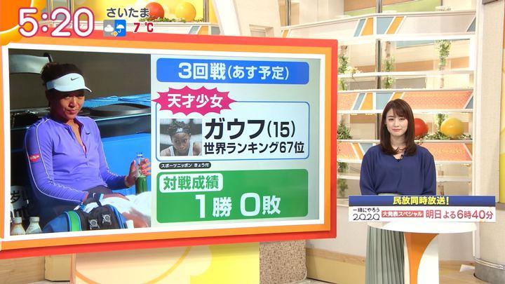 2020年01月23日新井恵理那の画像06枚目