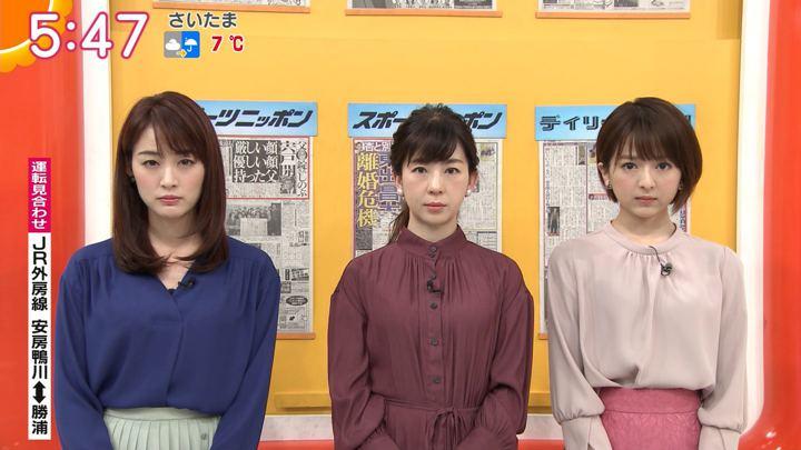 2020年01月23日新井恵理那の画像08枚目