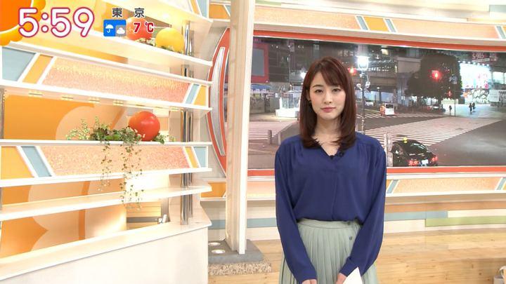 2020年01月23日新井恵理那の画像09枚目