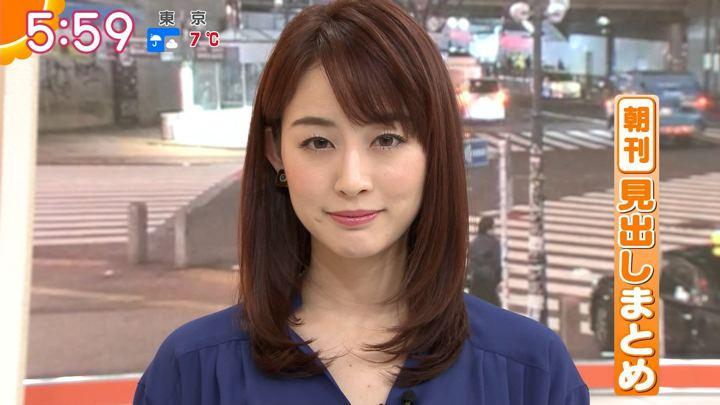 2020年01月23日新井恵理那の画像10枚目