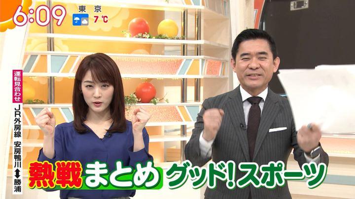 2020年01月23日新井恵理那の画像11枚目