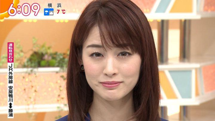 2020年01月23日新井恵理那の画像12枚目