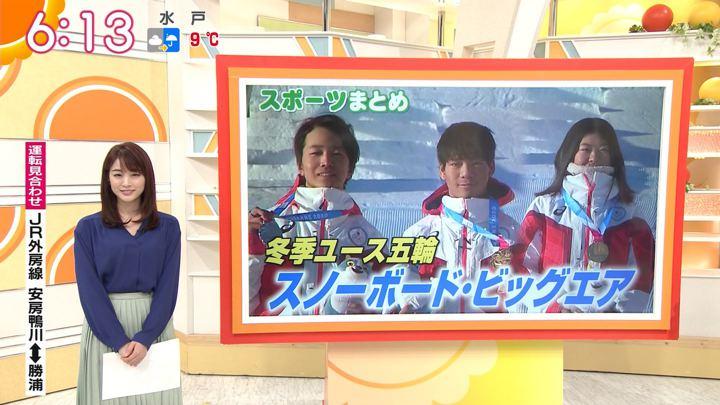 2020年01月23日新井恵理那の画像13枚目
