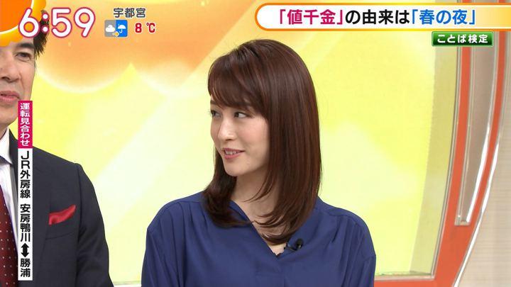 2020年01月23日新井恵理那の画像17枚目