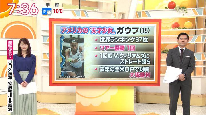 2020年01月23日新井恵理那の画像20枚目