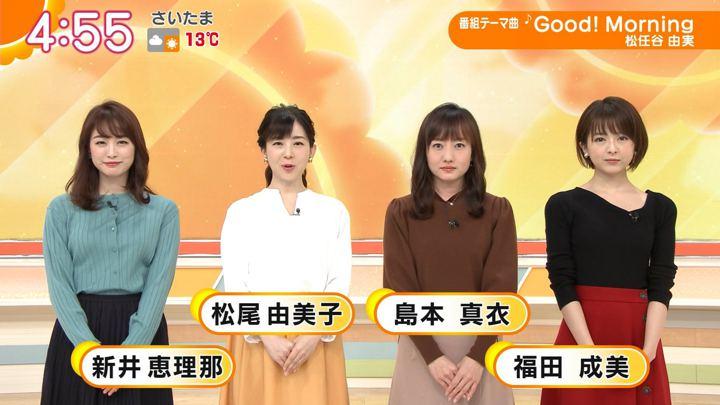 2020年01月24日新井恵理那の画像01枚目