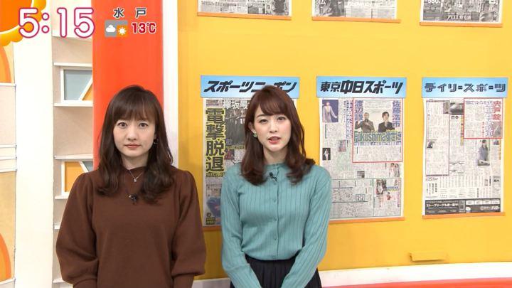 2020年01月24日新井恵理那の画像02枚目