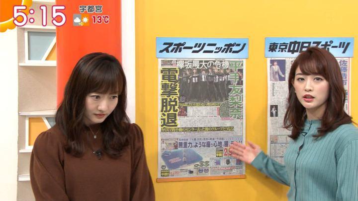 2020年01月24日新井恵理那の画像03枚目