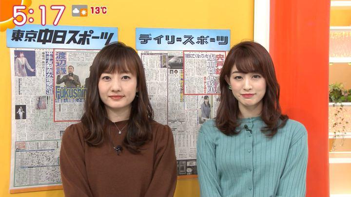 2020年01月24日新井恵理那の画像05枚目