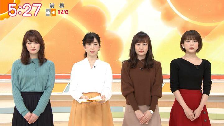2020年01月24日新井恵理那の画像08枚目