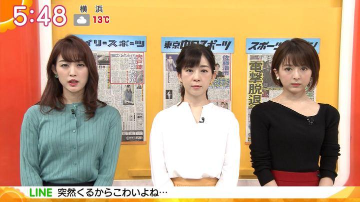 2020年01月24日新井恵理那の画像09枚目