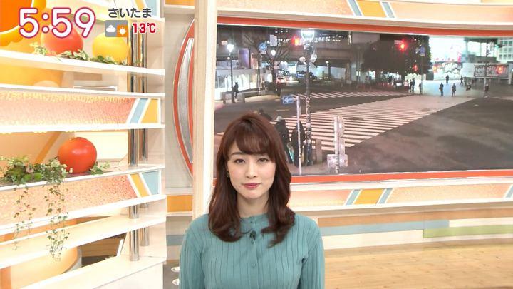 2020年01月24日新井恵理那の画像11枚目