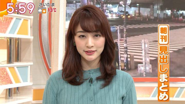 2020年01月24日新井恵理那の画像12枚目