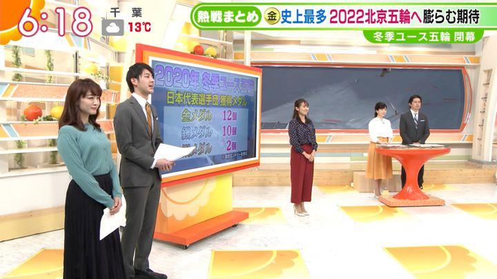 2020年01月24日新井恵理那の画像14枚目