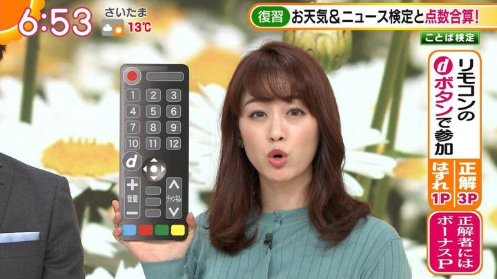 2020年01月24日新井恵理那の画像18枚目
