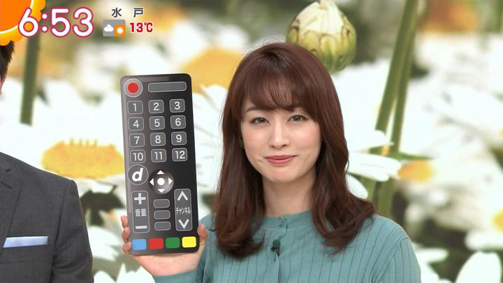 2020年01月24日新井恵理那の画像19枚目