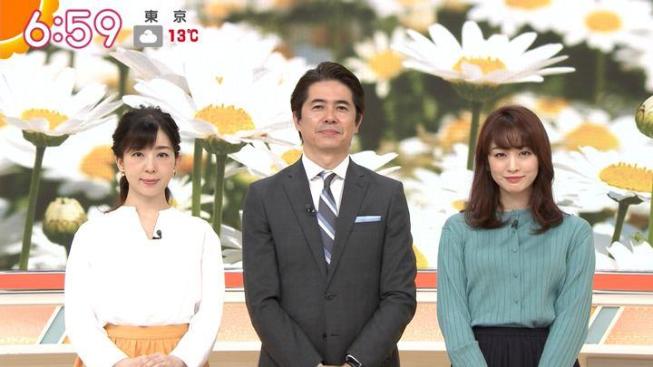 2020年01月24日新井恵理那の画像20枚目