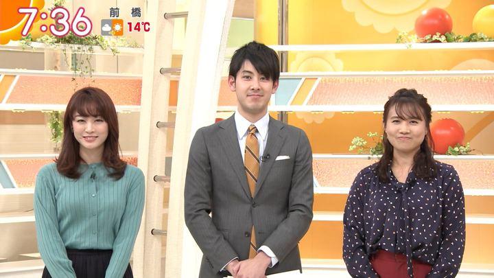 2020年01月24日新井恵理那の画像25枚目