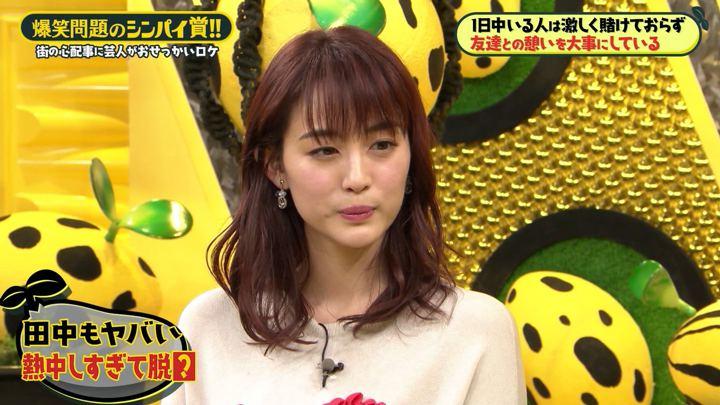 2020年01月24日新井恵理那の画像30枚目